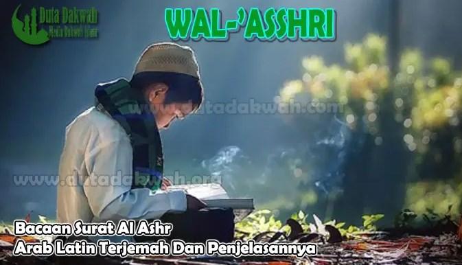 Al-Qur'an Surat Al Ashr Arab, Latin dan Terjemahan